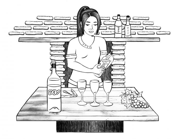 Illustration vin japonais